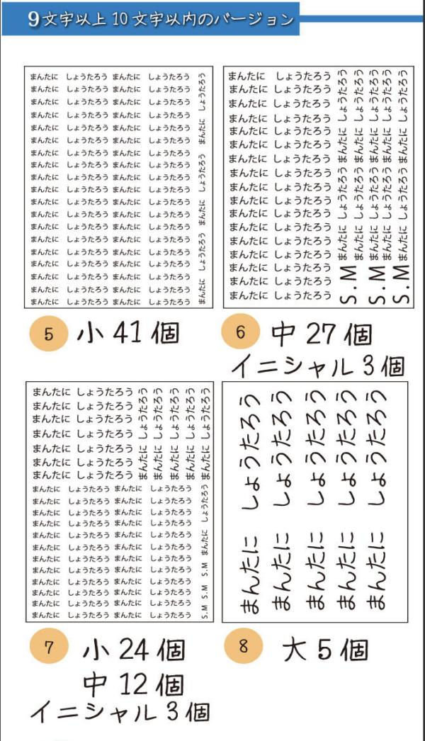 9文字以上の例